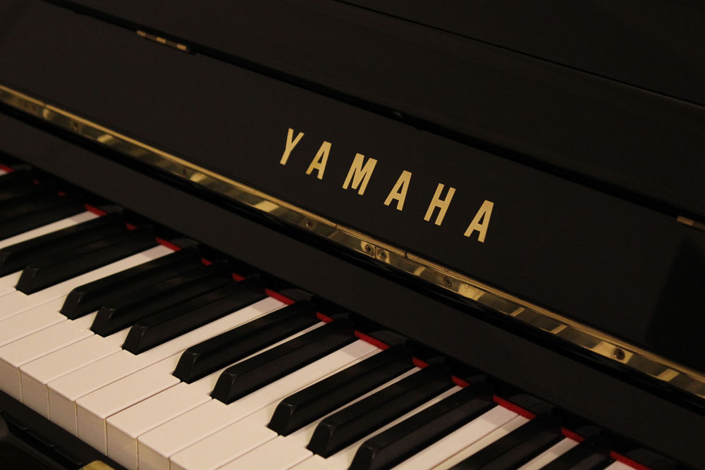 Piano droit YAMAHA U1 Piano Pulsion Avignon